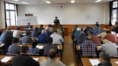 20140126初総会