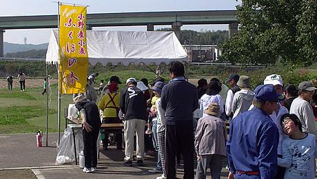 20141026運動会ラーメン